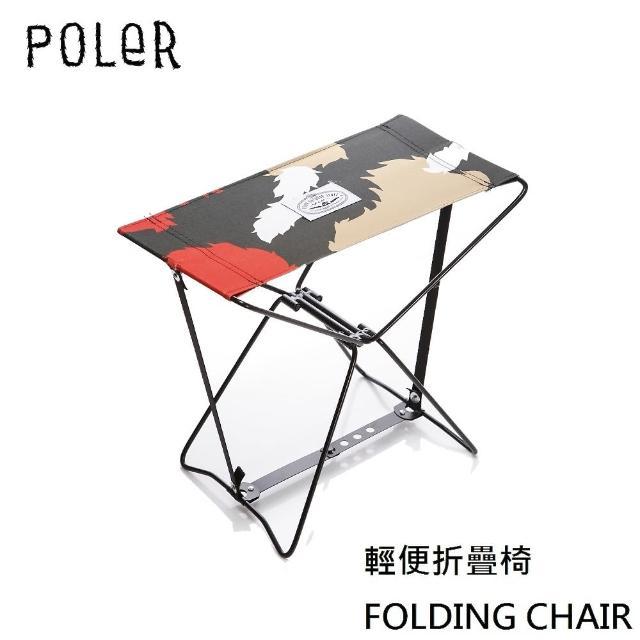 【POLER