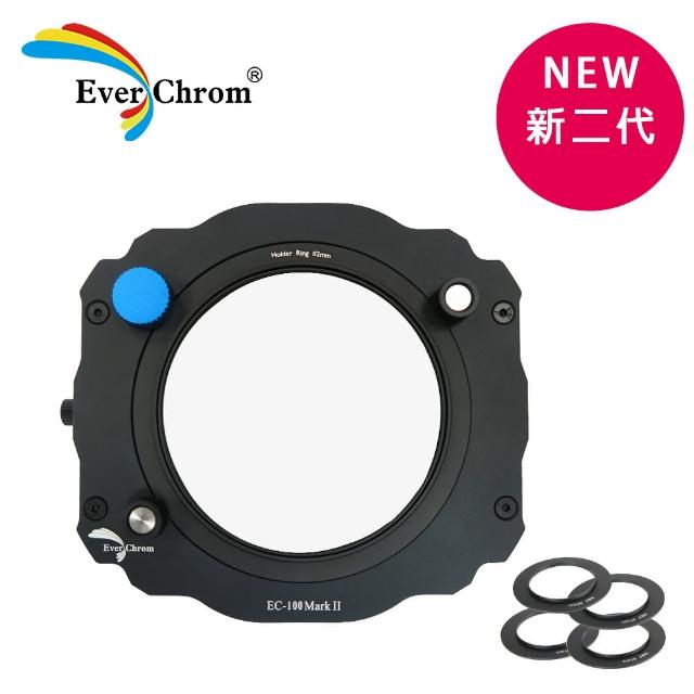 【EverChrom】新二代方形濾鏡磁吸支架EC100
