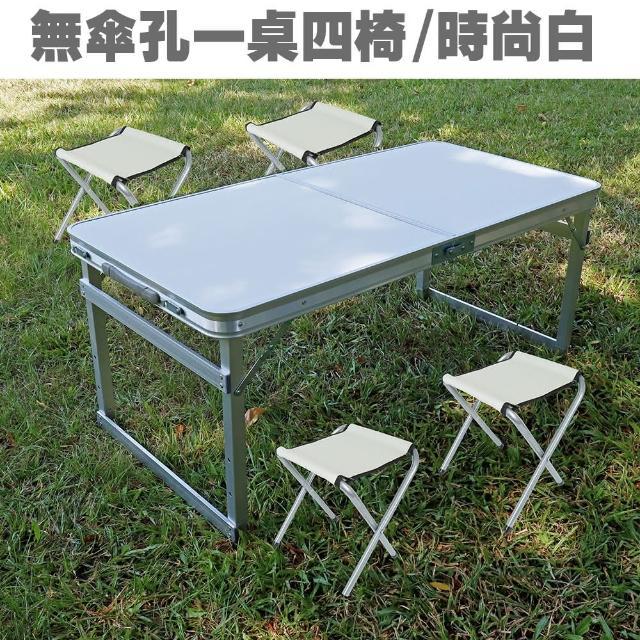 【露營達人】可調桌腳