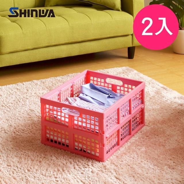 【日本Shinwa伸和】耐荷重摺疊收納籃39L-超值2入組(儲物