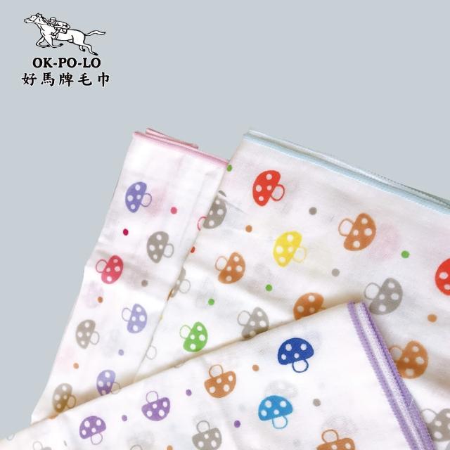 【OKPOLO】台灣製造麻紗運動巾6條裝(輕巧攜帶方便)/