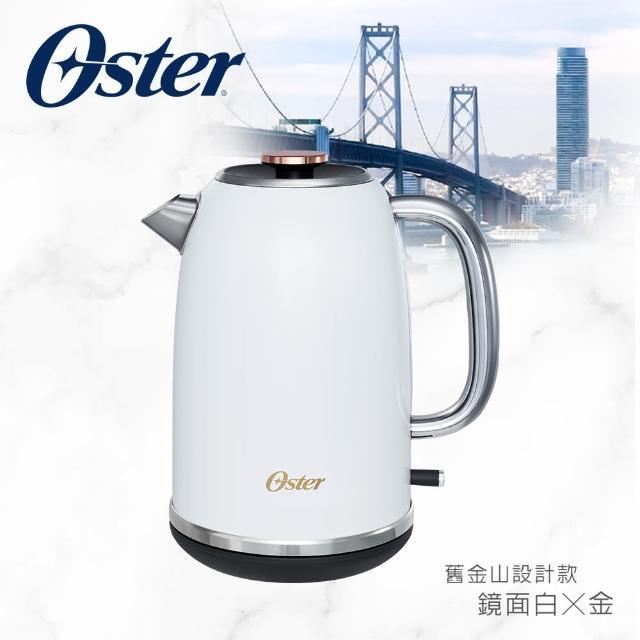 【美國Oster】舊金山都會經典快煮壺