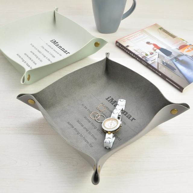 【收納職人】北歐簡約皮革桌面收納盒/首飾托盤/玄關鑰匙盤(三色可選)/