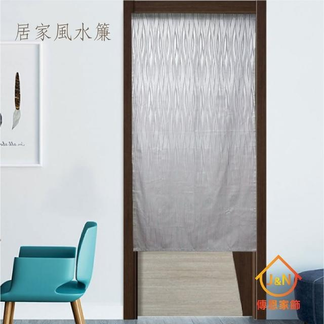 【J&N】一片式門簾