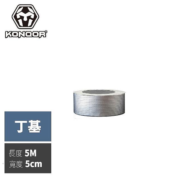 【KONQOR】「丁基」鋁箔抗熱防水膠帶(5CMx5M)/