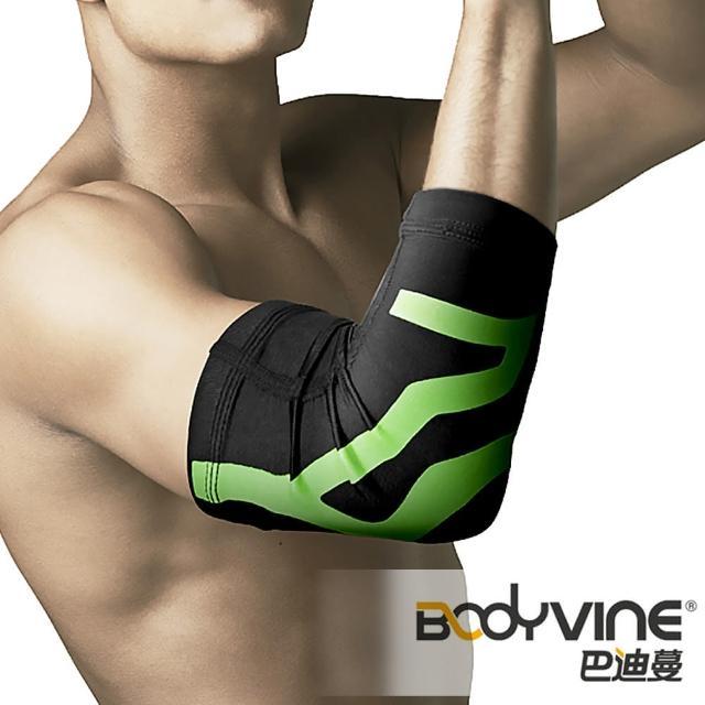 【BodyVine