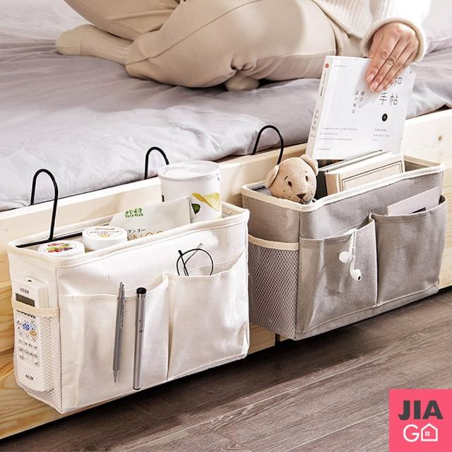 【JIAGO】棉麻床邊收納掛袋/
