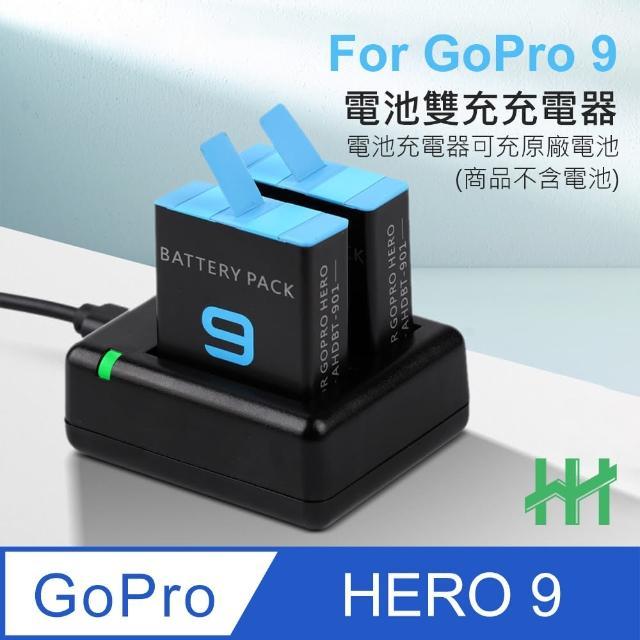 【HH】GoPro-HERO9