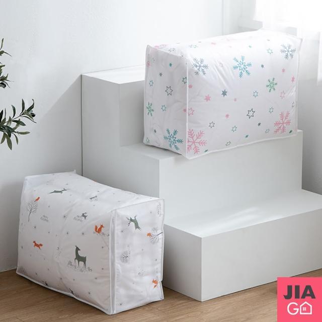 【JIAGO】北歐透明棉被收納袋/