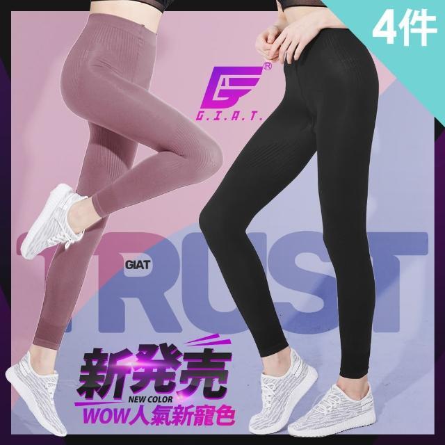 【GIAT】視覺-3kg!爆款2代環型類繃塑型褲(4件組)/