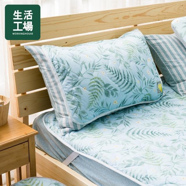 【生活工場】【618品牌週】沐夏森林涼感枕頭墊2入組-藍/