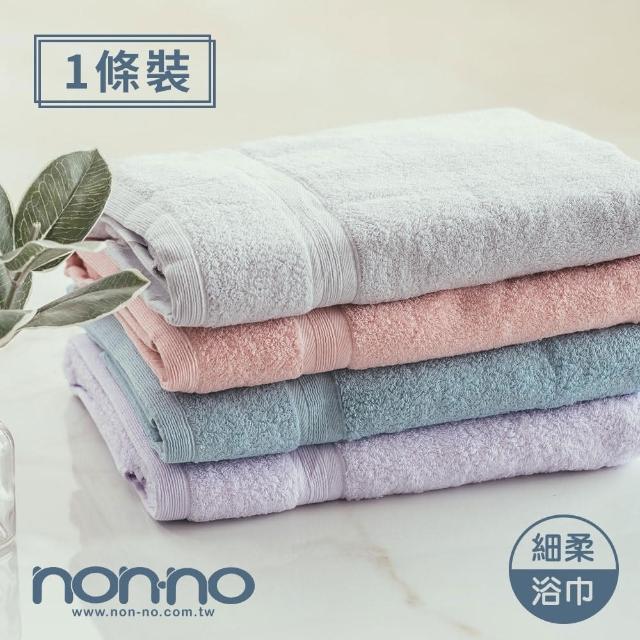 【non-no
