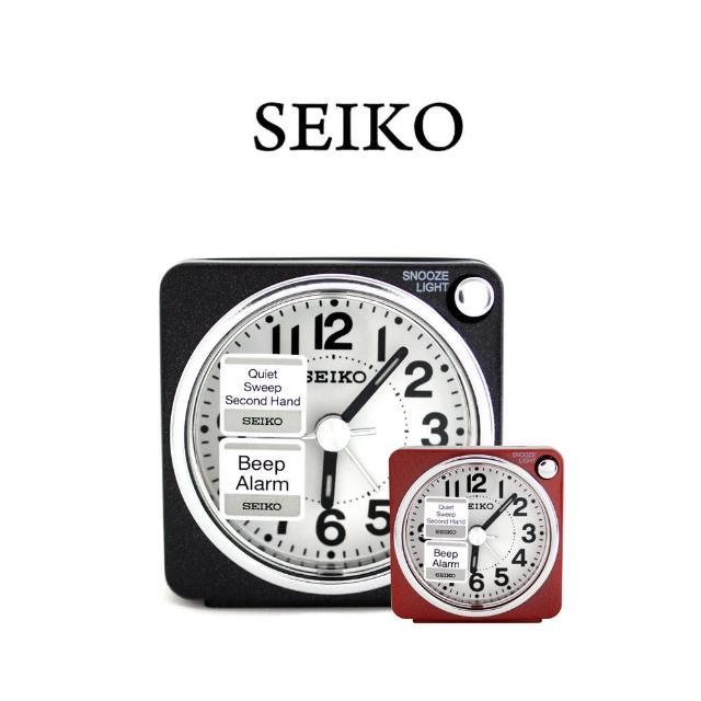 【SEIKO