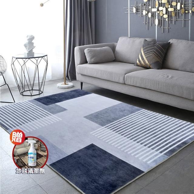 【巴芙洛】北歐創意新生活主義/加大款水晶絨地毯140cm*200cm(加大地毯/防滑/地墊/地毯/時尚地毯)/