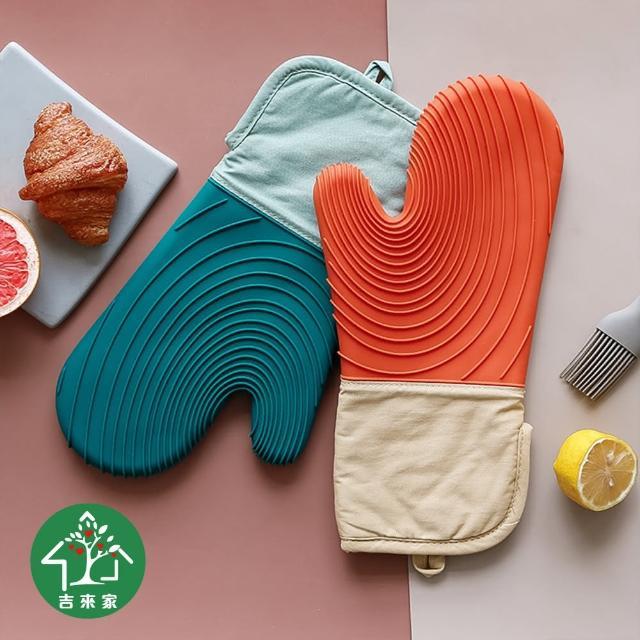 【吉來家】簡約歐風防水隔熱矽膠+棉布手套★買一送一(第二件顏色隨機)(食品級矽膠接觸食品更安全)/