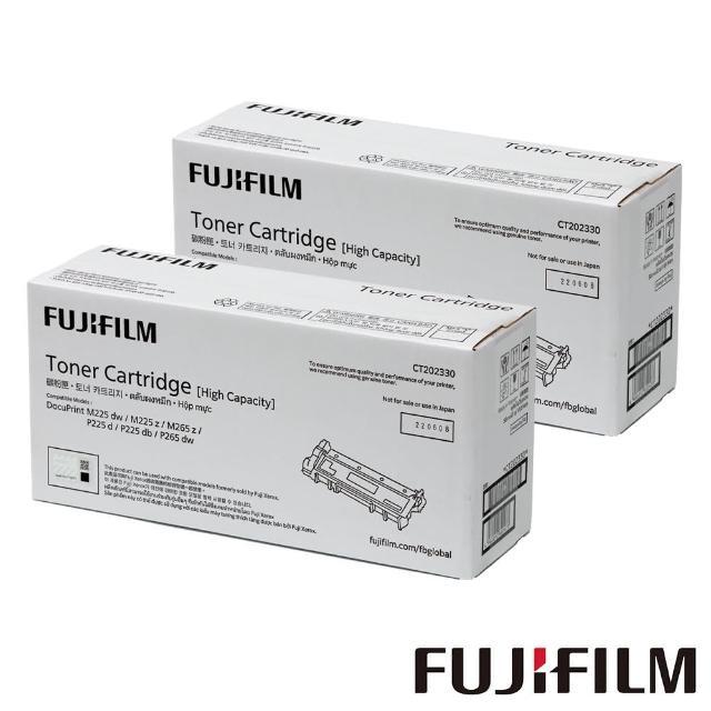 【FujiXerox】CT202330