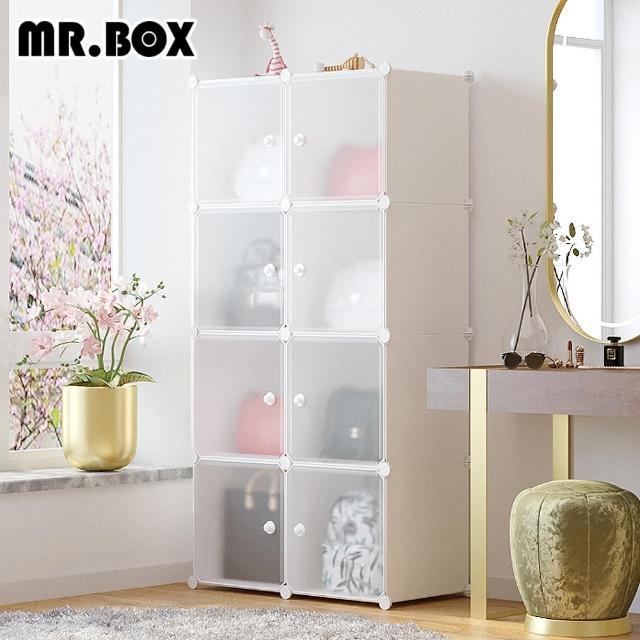 【Mr.Box】8格8門包包防塵收納組合櫃