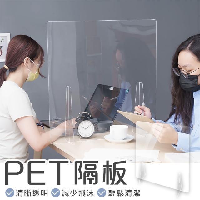 【樂嫚妮】防疫透明隔板