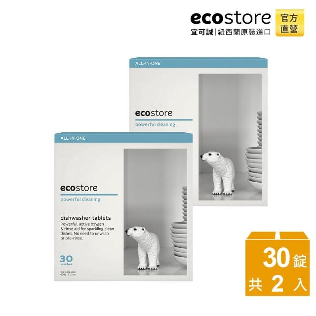 【ecostore】全效合一洗碗錠-30錠x2(純淨無香/洗碗機專用)/