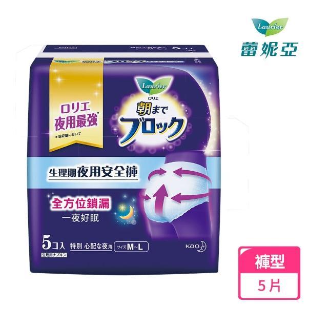 【蕾妮亞】淨吸柔護超吸收夜用褲型衛生棉(5片)/