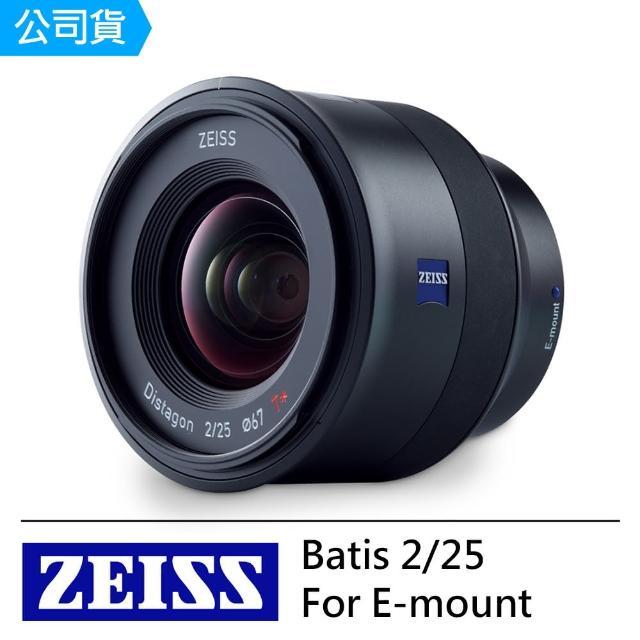 【ZEISS
