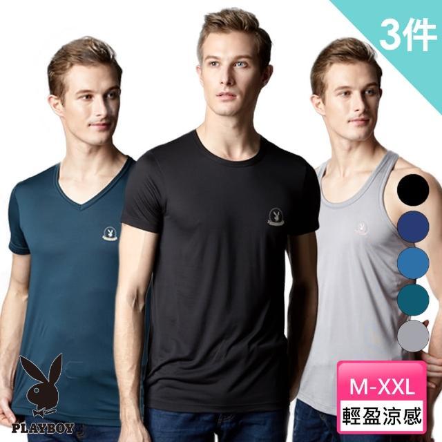 【PLAYBOY】日本窩流枋木代爾零著感男內衣3件組(背心/圓領短袖/V領短袖