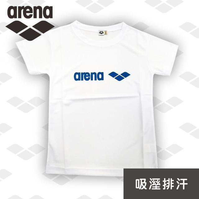 【arena】運動休閒款
