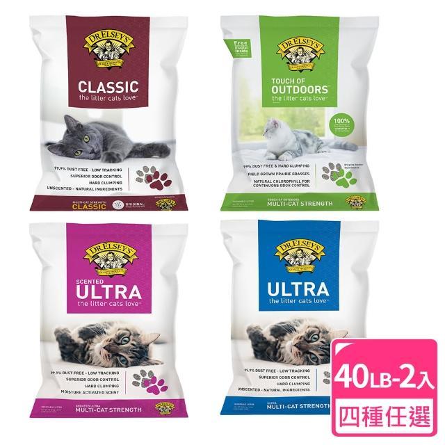 【DR.ELSEY'S】貓艾歐-貓砂全系列-藍紅綠紫標-40磅(2入)/