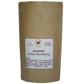【雲谷】咖啡豆 黃金曼特寧半磅-227g