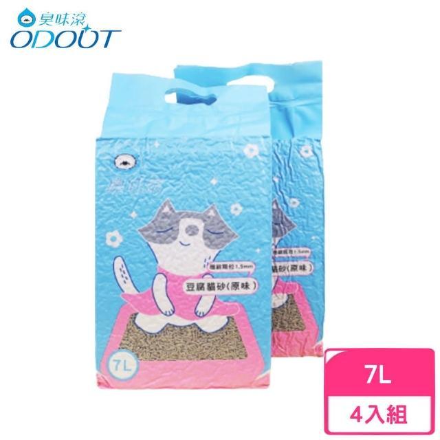 【臭味滾】ODOUT - 極細顆粒 1.5mm 豆腐貓砂〈原味〉7L / 2包入(2入組)