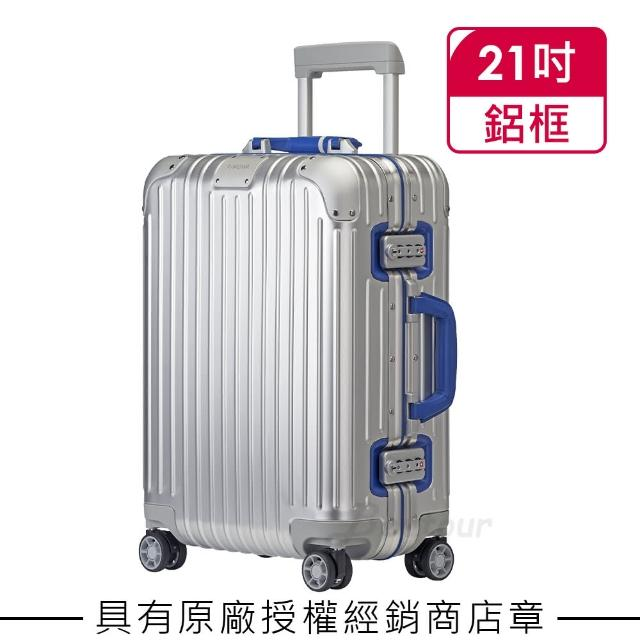 【Rimowa】Original Cabin Twist 21吋登機箱 銀色+藍色(925.90.00.41)