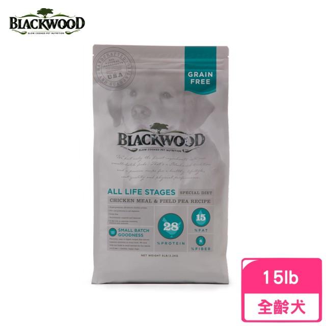 【BLACKWOOD 柏萊富】無穀全齡低敏純淨配方(雞肉+豌豆)15LB/6.8KG