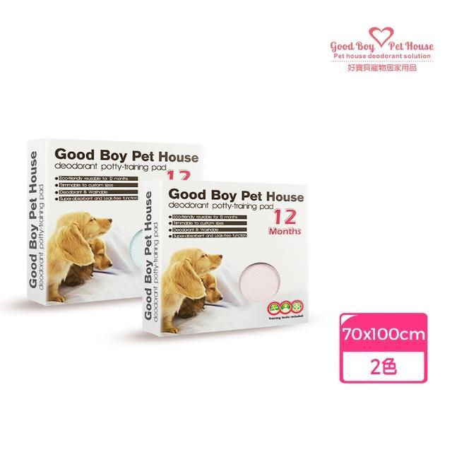 【好寶貝】《頂級版》寵物除臭尿布 L70-100cm(抗菌/鎖水/耐抓咬/重複使用/兔、犬、鳥、貓)