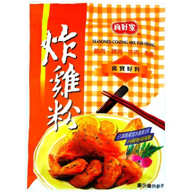 【真好家】小炸雞粉       120g(X)