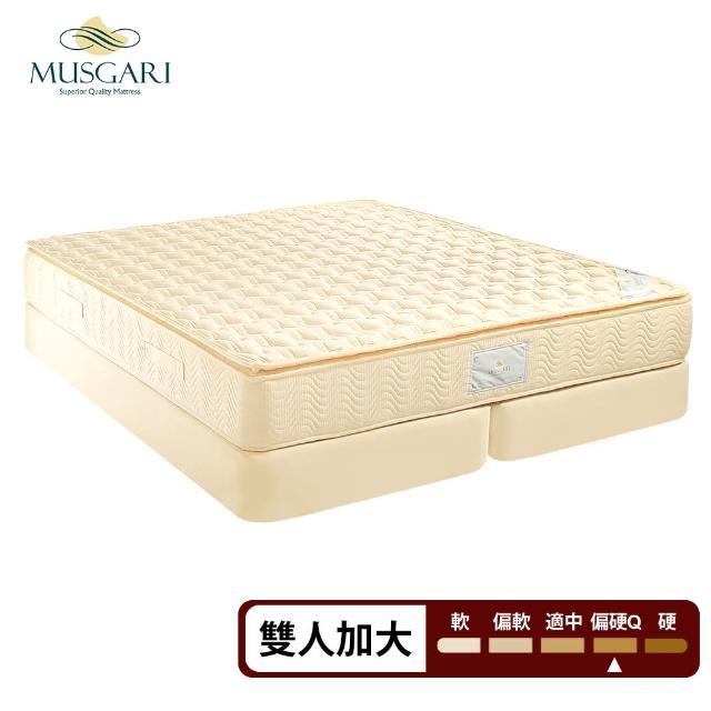 【MUSGARI瑪格麗】米西亞 乳膠獨立筒 彈簧床墊-雙大6尺(送緹花對枕)