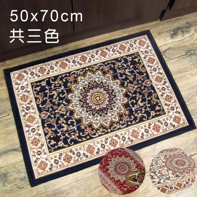 【范登伯格】紅寶石輕柔絲質感地毯-宮廷-共三色(50x70cm)
