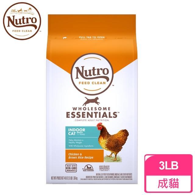【美士Nutro】全護營養系列-室內貓成貓配方 農場鮮雞+糙米(3lb/1.36kg)