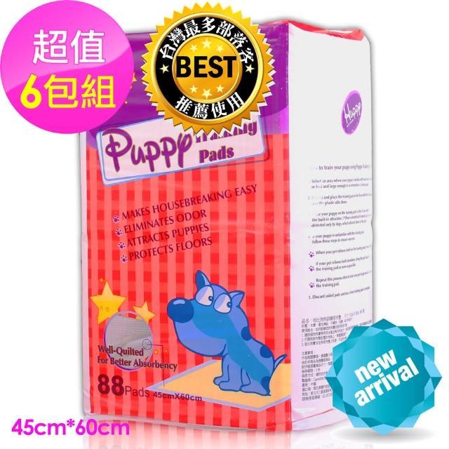 【Huppy】哈比狗狗訓練除臭抗菌尿布墊88片裝6包入(45cm*60cm)