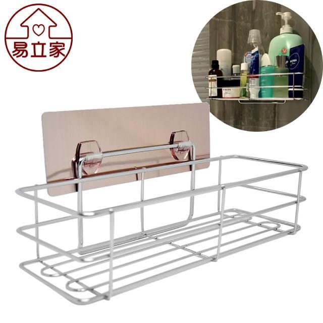 【Easy+ 易立家】高瓶罐架(304不鏽鋼無痕掛勾 無痕貼 浴室收納瓶罐置物架)