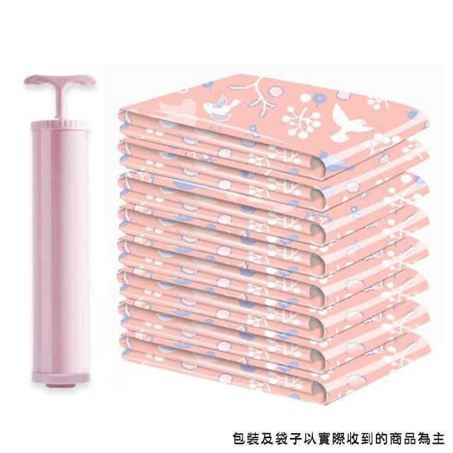 【悅生活】CozyHome 9件組大胃王壓縮袋 含真空吸氣棒(真空壓縮袋 衣物收納袋 非旅行手捲式)