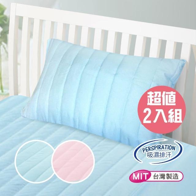 【三浦太郎】專利防潑水抗菌防蹣舒柔鋪棉保潔枕套。天空藍(2入)