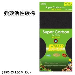 【ISTA】強效活性碳棉 1片入