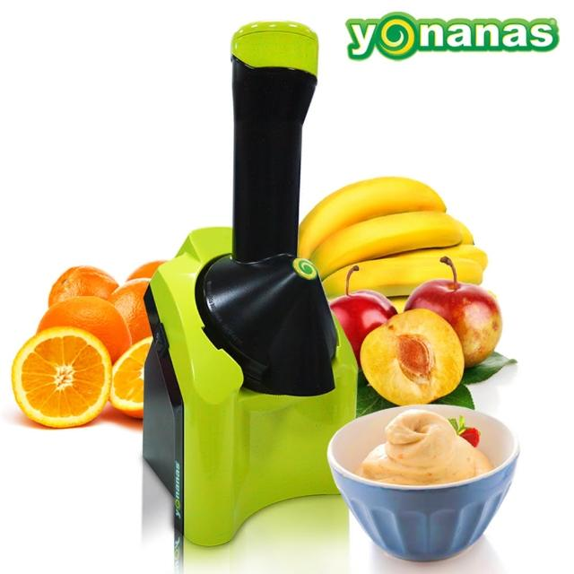 【Yonanas】天然健康水果冰淇淋機(Kiwi青)