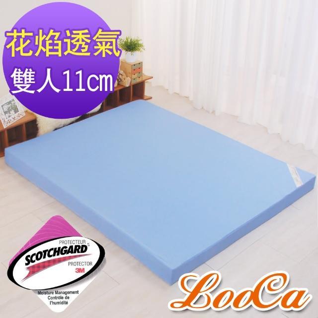 【LooCa】花焰超透氣11cm彈力記憶床墊(雙人5尺-贈環保杯套1入)