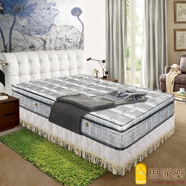 【smile思邁樂】旗艦版竹炭纖維抗菌除臭三線獨立筒床墊5X6.2尺(雙人)