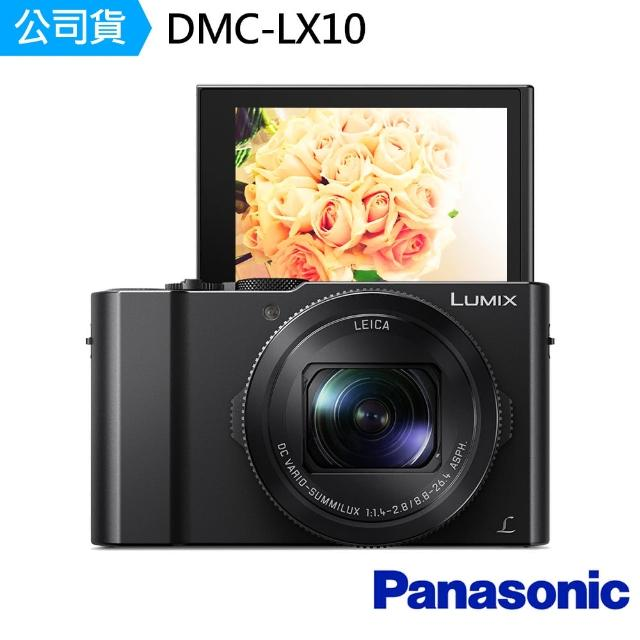 【Panasonic 國際牌】DMC-LX10 4K類單眼相機--公司貨