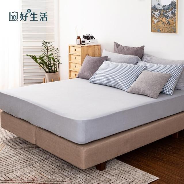 【hoi! 好好生活】台灣製水洗棉床包-雙人-米萊藍