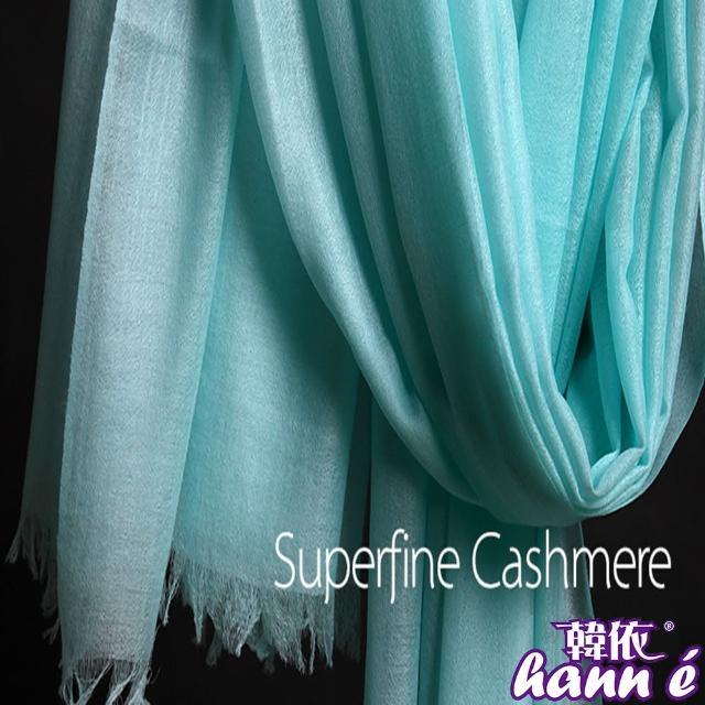 【韓依 HANN.E】全球限量200支紗100%Cashmere穿戒披肩(超大規格工藝披肩圍天空藍GR081BE-1)
