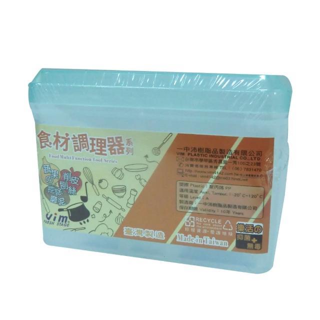 【生活King】方型雙格調味盒(460cc)