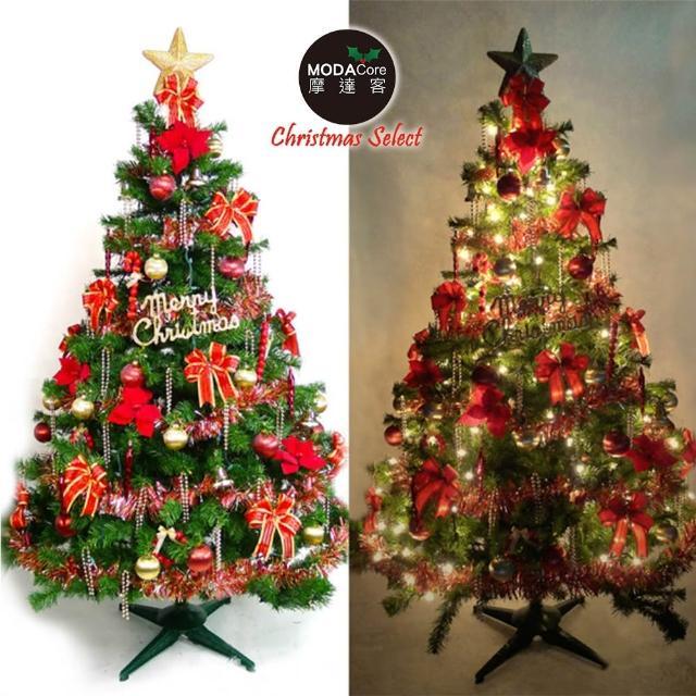【摩達客】耶誕-4尺/4呎-120cm台灣製豪華型裝飾綠聖誕樹(含紅金色系飾品組/含100燈鎢絲樹燈串清光1串)